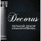 Лепнина Decorus