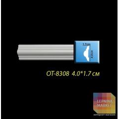 Молдинг из дюрополимера OT-8308 Optima