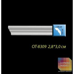 Потолочный карниз из дюрополимера OT-8309 Optima