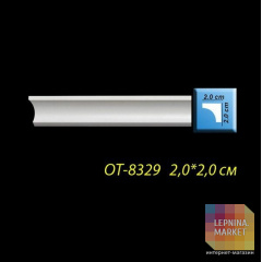 Потолочный карниз из дюрополимера OT-8329 Optima