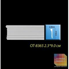 Молдинг из дюрополимера OT-8365 Optima