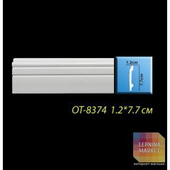Напольный плинтус из дюрополимера OT-8374 Optima