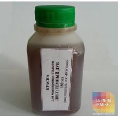 Декоративная краска для балок (180 мл) Уникс