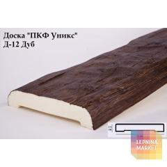 Полиуретановые доски Д-12 Дуб (12*2,5*200) Уникс