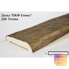 Полиуретановые доски Д-20 Олива (20*3,5*200) Уникс