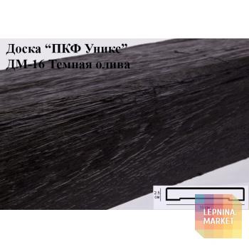 Полиуретановые доски ДМ-16 (Тёмная олива) (16*2,5*200) Уникс