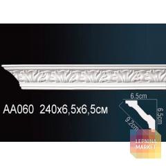 Гибкий потолочный плинтус Перфект AA060F