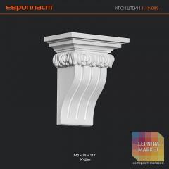 Кронштейн из полиуретана 1.19.009 Европласт