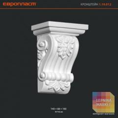 Кронштейн из полиуретана 1.19.012 Европласт