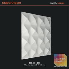 3D Декоративная панель 1.59.003 Европласт