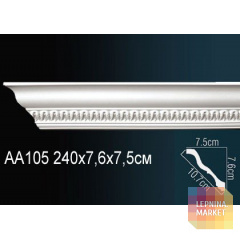 Гибкий потолочный плинтус Перфект AA105F
