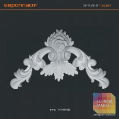 Орнамент из полиуретана 1.60.031 Европласт