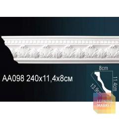 Гибкий потолочный плинтус Перфект AA098F