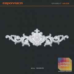 Орнамент из полиуретана 1.60.028 Европласт
