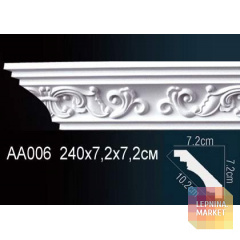 Гибкий потолочный плинтус Перфект AA006F