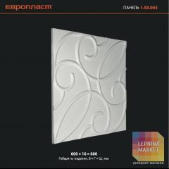 3D Декоративная панель 1.59.005 Европласт