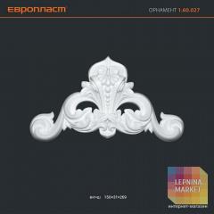 Орнамент из полиуретана 1.60.027 Европласт