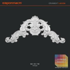 Орнамент из полиуретана 1.60.036 Европласт