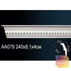 Гибкий потолочный плинтус Перфект AA079F