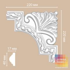 Угловой элемент DP 8050D Decomaster