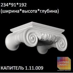 Колонна Капитель 1.11.009 Европласт