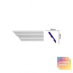 K 1204 (2,00 м) (U) Карниз с гладким профилем