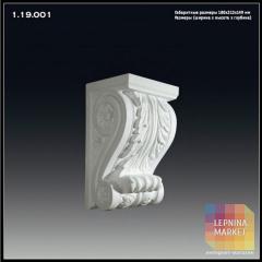 Кронштейн из полиуретана 1.19.001 Европласт