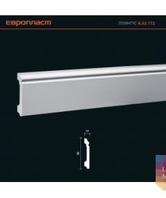 Плинтус напольный 6.53.112 Европласт