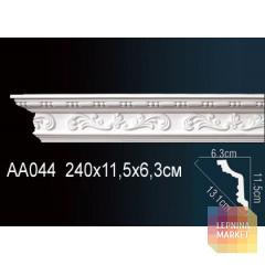 Гибкий потолочный плинтус Перфект AA044F