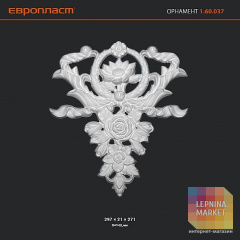 Орнамент из полиуретана 1.60.037 Европласт