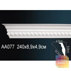 Гибкий потолочный плинтус Перфект AA077F