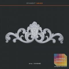 Орнамент из полиуретана 1.60.022 Европласт
