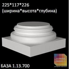 Колонна База 1.13.700 Европласт